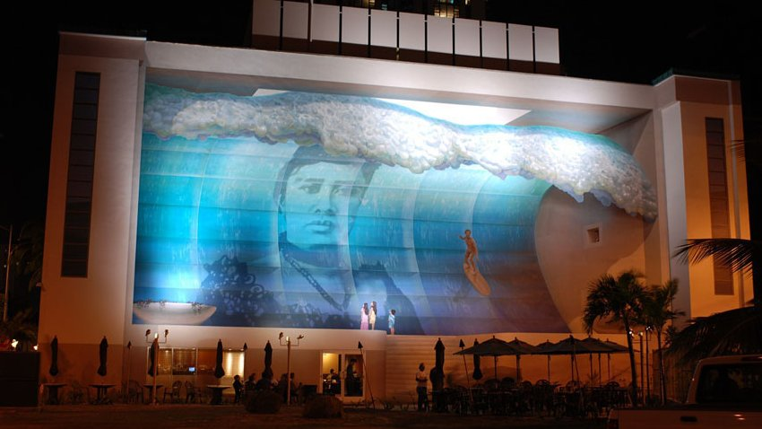 Mana Nalu Honolulu Oahu Hi Trompe L Oeil Mural By